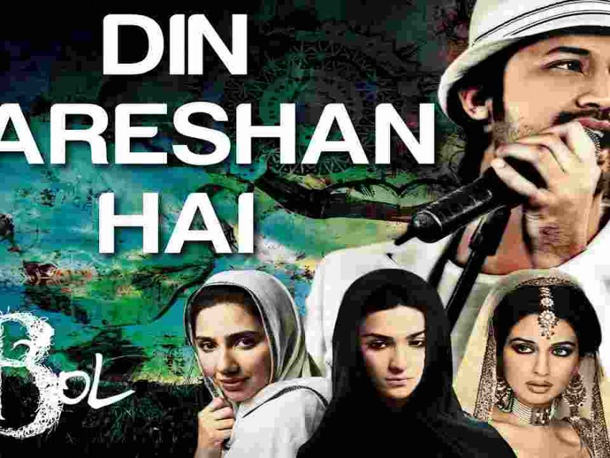Dil Pareshan Hai Song Lyrics