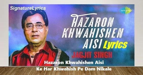 Hazaron Khwahishen Lyrics