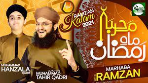 Urdu Songs Released in 2021