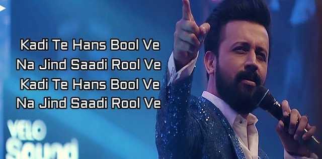 Kadi Te Hans Song Lyrics