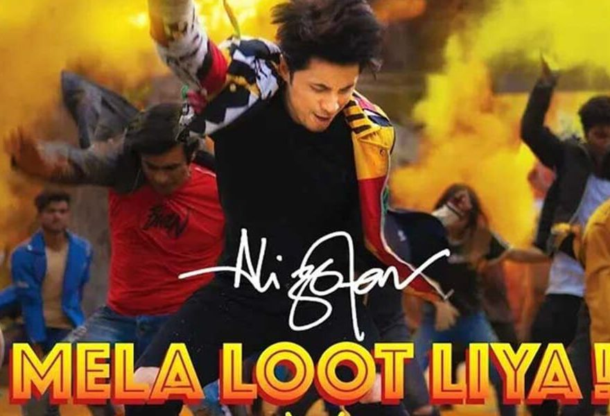 Mela Loot Liya Song Lyrics